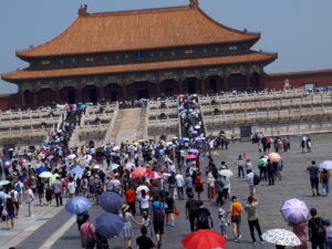 Beijing, Orașul Interzis