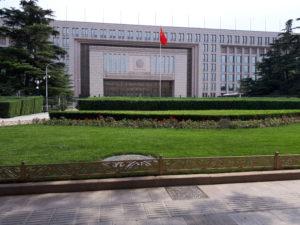 Piața Tiananmen, Muzeul Național al Chinei